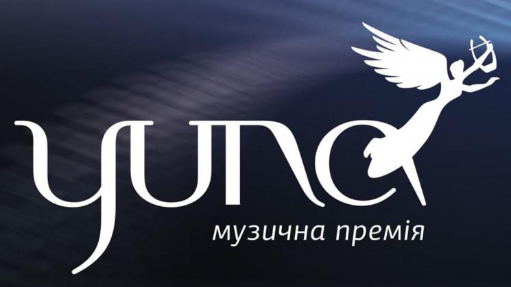 YUNA 2020: Объявлен список номинантов…