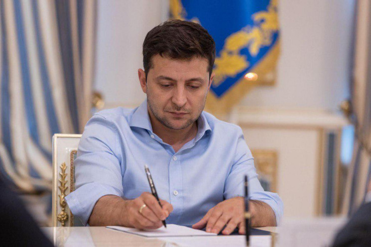 Зеленський призначив на Дніпропетровщину…