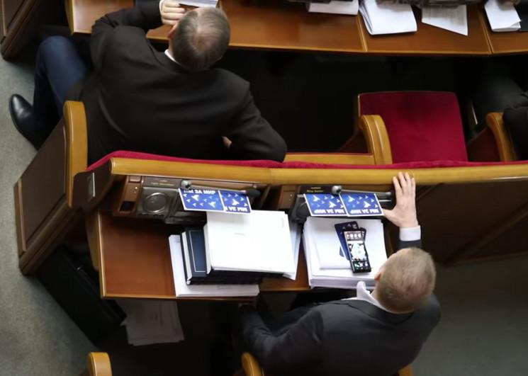 Екс-очільник Кіровоградської ОДА вигадав…