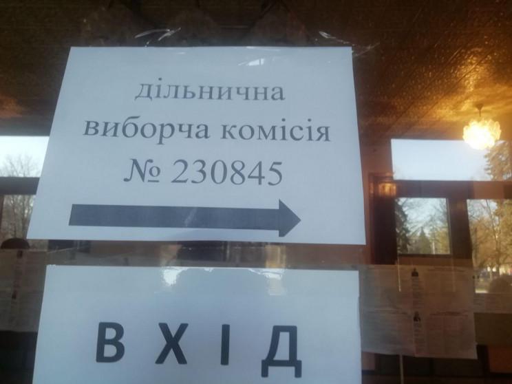 На Кічкасі журналісту забороняли знімати…