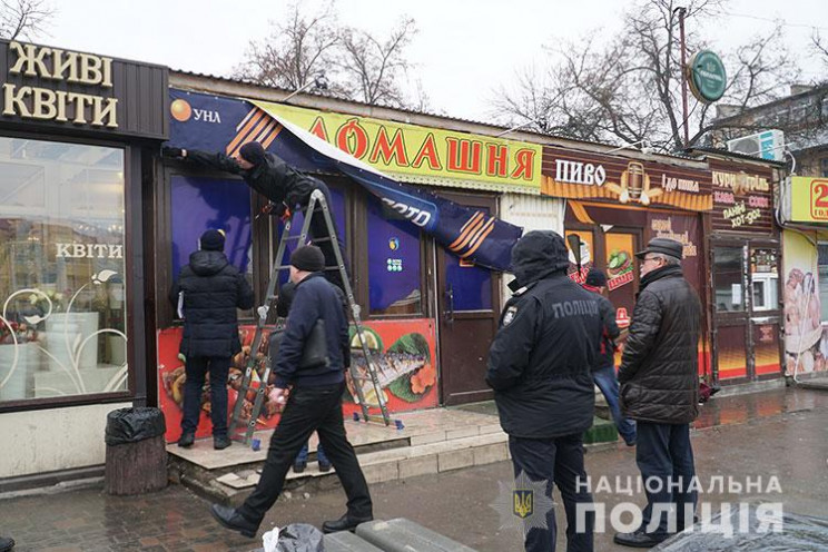 Як на Тернопільщині поліція і місцева вл…