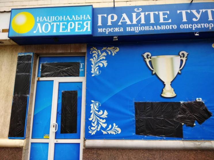 "Флешмоб ""Прикинься мертвим"": Як Україна…"