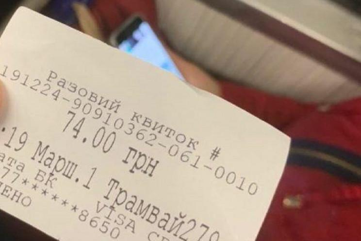 Вінничанин заплатив за проїзд у трамваї…