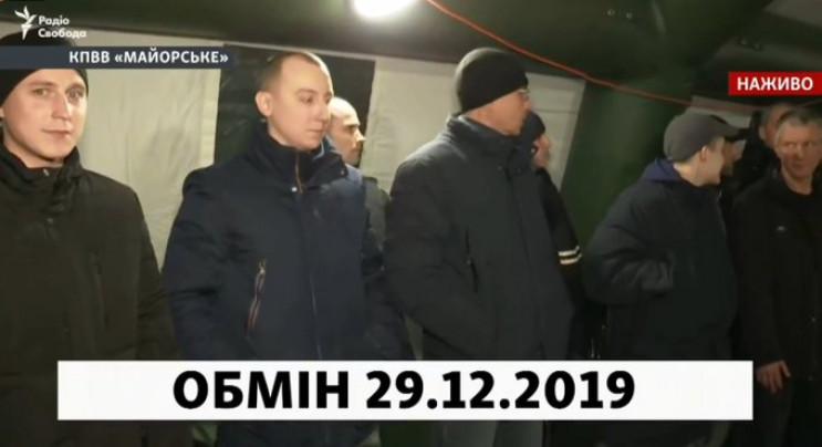 Терористи віддали Україні блогера Асєєва…