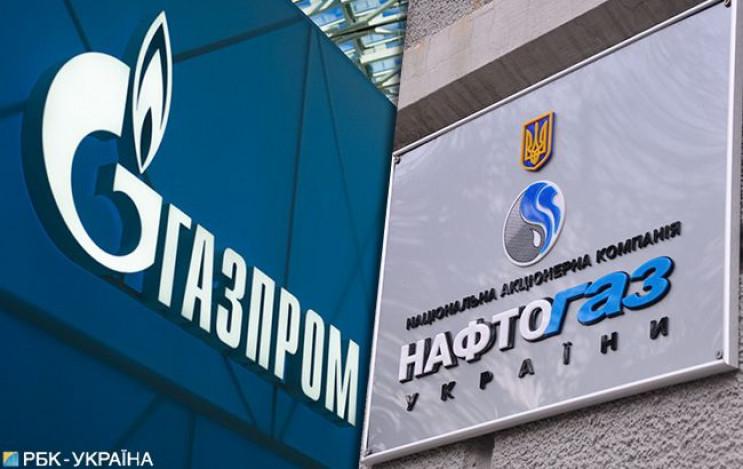 Україна і Росія завершили переговори щод…