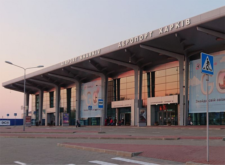 Аеропорт Харкова назвав нові напрямки 20…