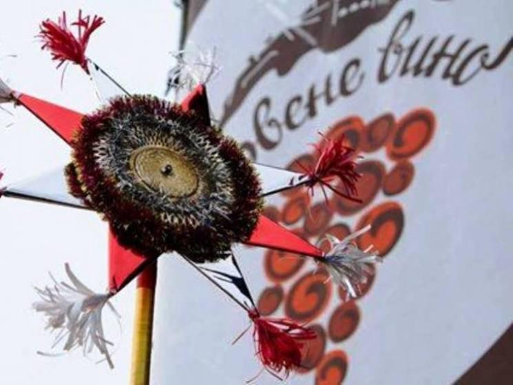 Червене вино – 2020: Мукачево запрошує н…