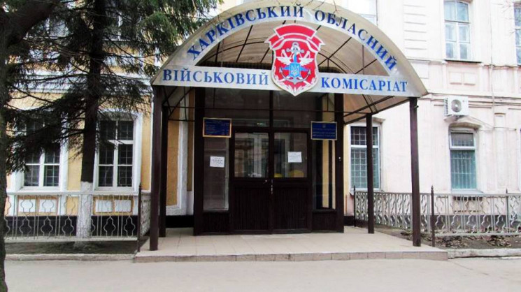 На Харківщині перевірять близько 8 тисяч…