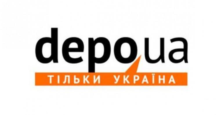 Сайт Depo.ua подвергся мощной DDoS-атаке…