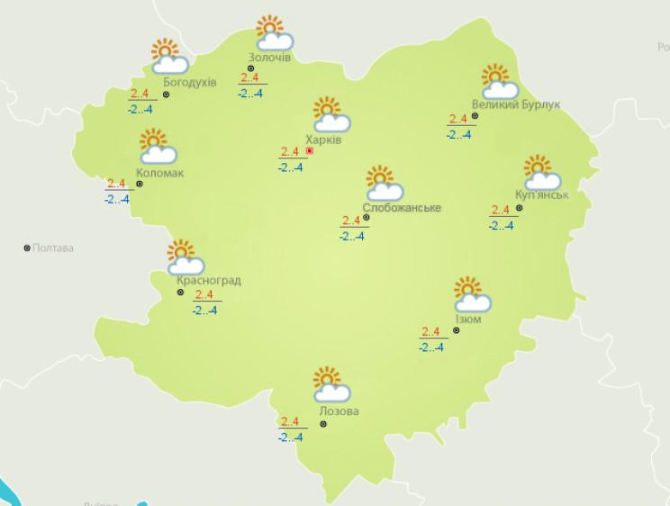 В Харькове 3 января потеплеет…