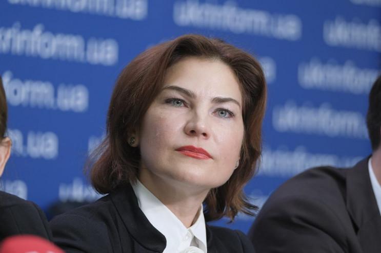 Професорка Харківського університету від…