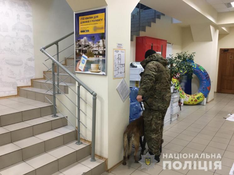 """Харків'янин розповів поліції, навіщо """"мі…"""