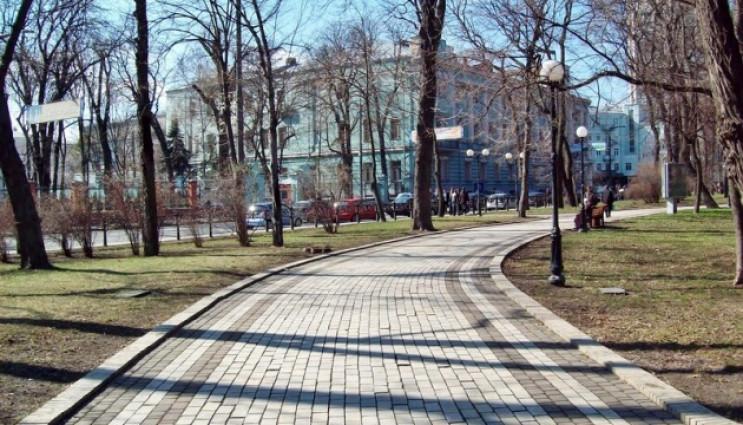 Зі столичного Маріїнського парку зникли…