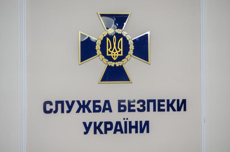 Харьковский сотрудник СБУ претендует на…