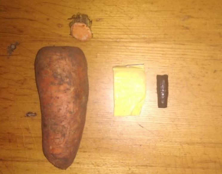 Фаршировану наркотиками моркву намагалис…