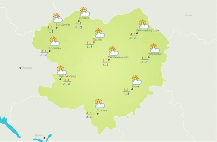 На Харьковщине возможен небольшой снег…