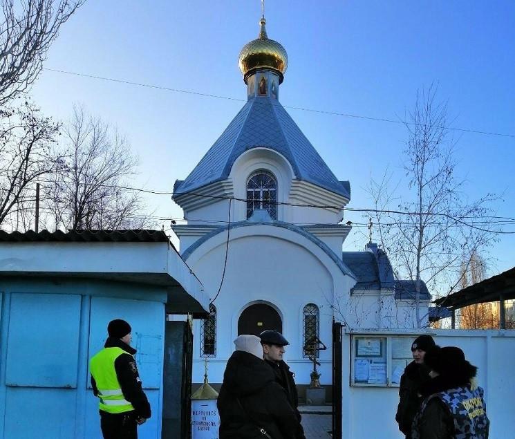 На Миколаївщині у різдвяних богослужіння…