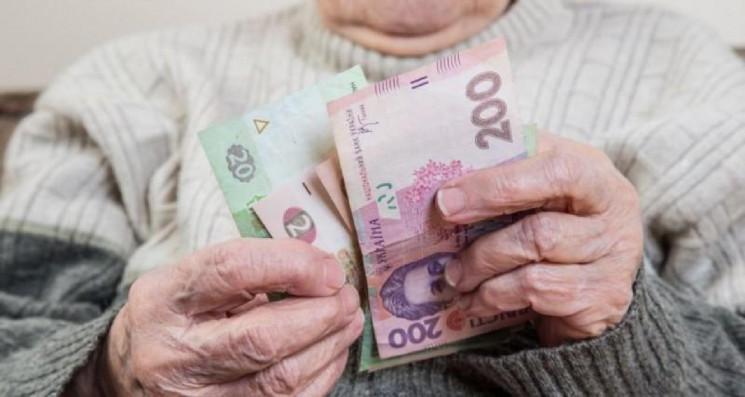 У пенсіонерів старше 65 років з нового р…