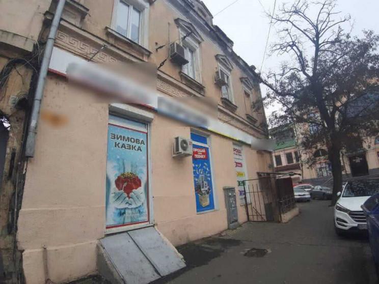 У центрі Одеси накрили підпільний гральн…