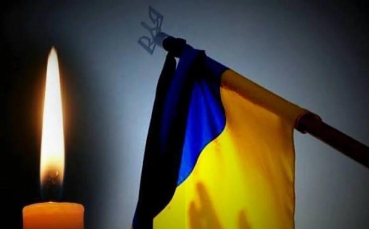 На Дніпропетровщині на знак жалоби за за…