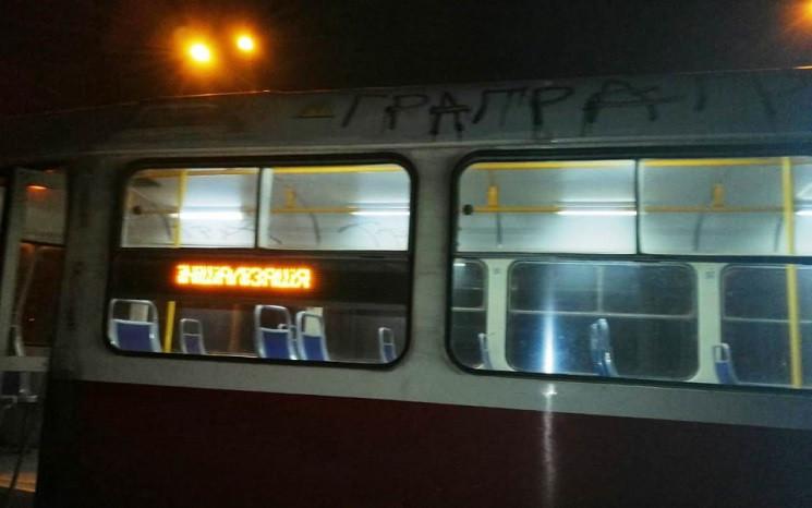 У Дніпрі вандали розмалювали трамвай кар…