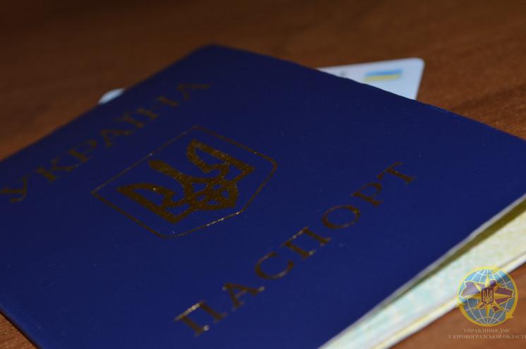 На Кропивнитчине почти 99 тысяч украинце…