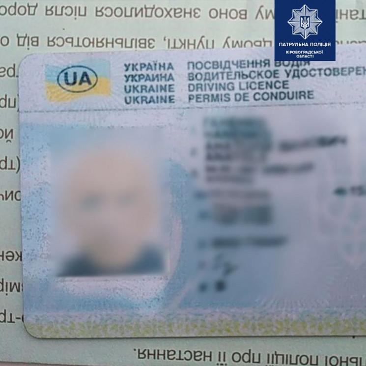 """У Кропивницькому зупинили водіїв з """"ліви…"""