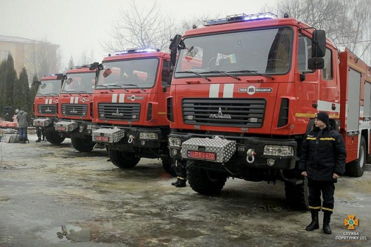 Служба порятунку Тернопільщини отримала…