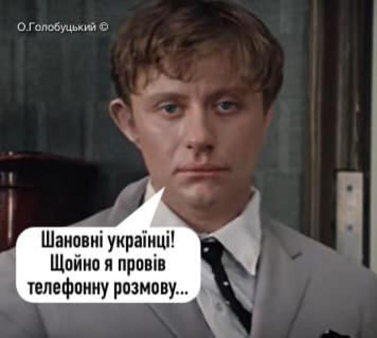 Перезнімай...Те: Що українцям не сподоба…