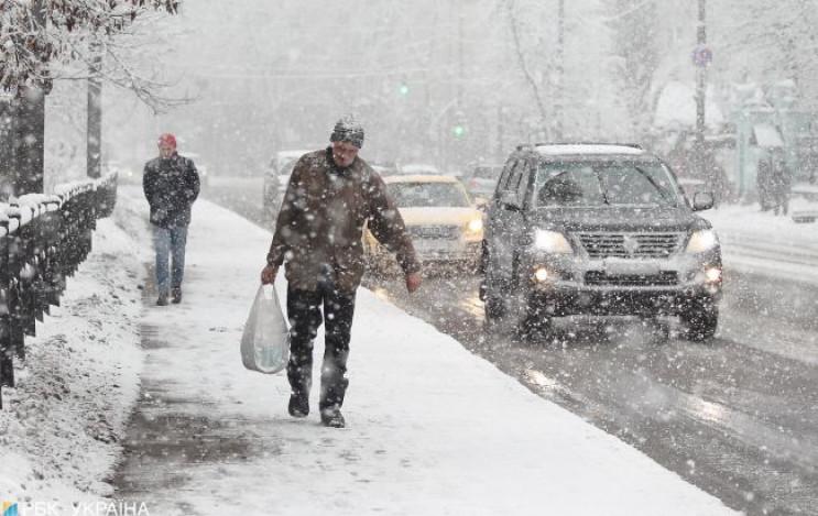 В Днепре обещают шторм и морозы…
