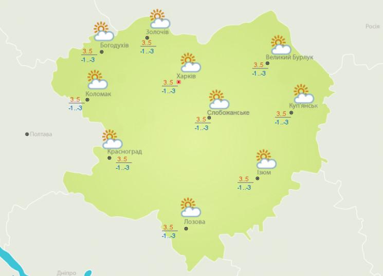 В Харькове ожидается потепление…
