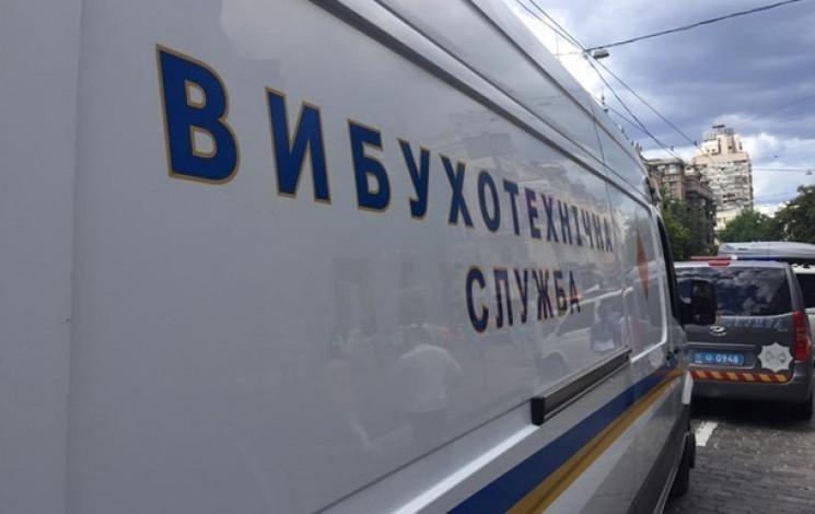 У Сумах з апеляційного суду евакуювали в…