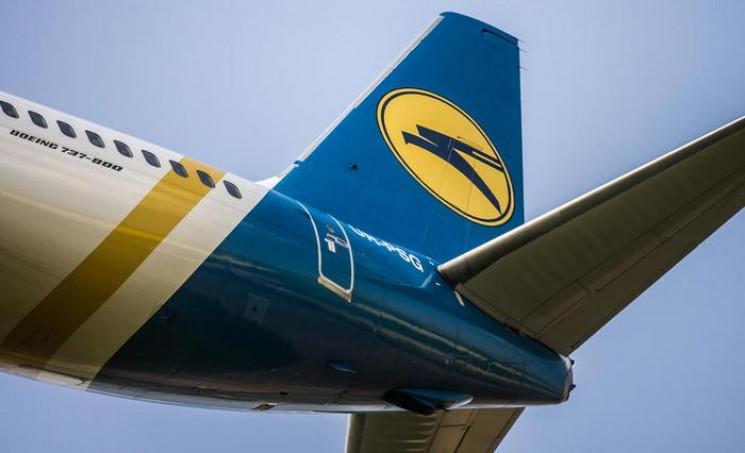 Збиття українського літака: СБУ розсліду…