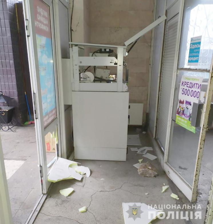 """На Днепропетровщине подростки """"выпотроши…"""