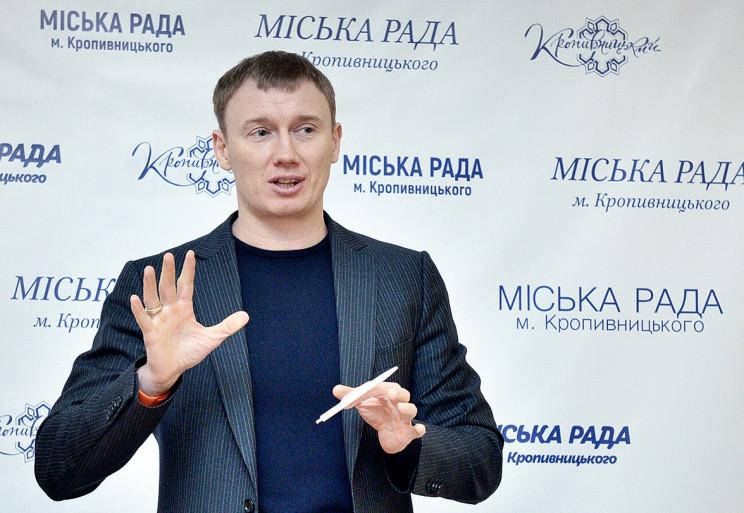 Секретарь горсовета Кропивницкого продал…