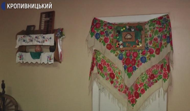 У поліклініці Кропивницького облаштували…