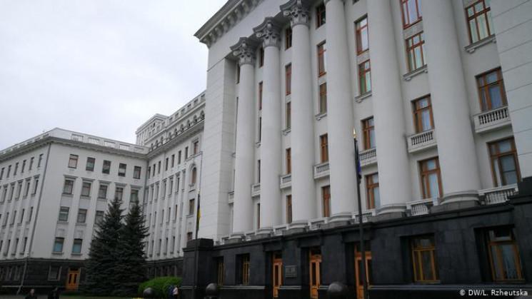 Президент погодив 15 кандидатур на посад…