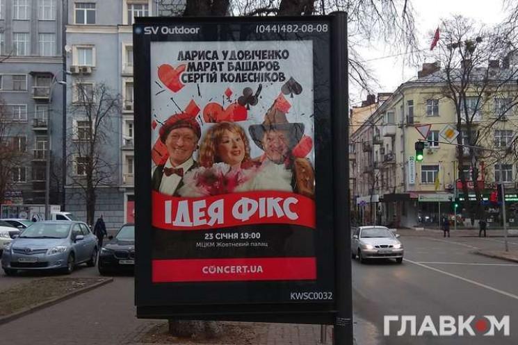 Російські актори, які підтримали окупаці…