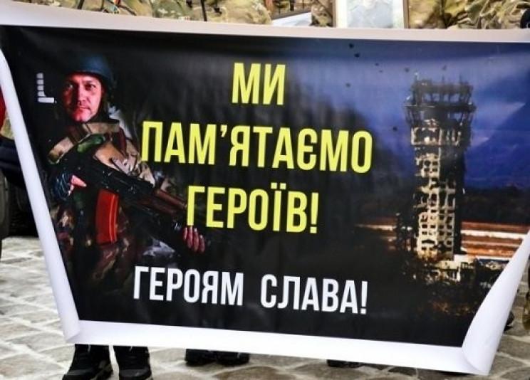 У Калуші вшанують захисників Донецького…