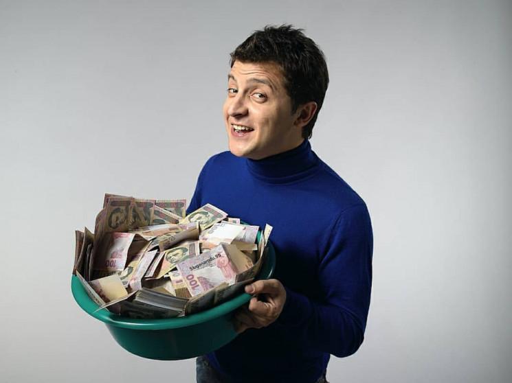 """""""На $4 тыс. выше. Нардепов перепутали с…"""