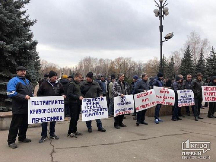 """""""Одесситы нам не хозяева"""": В Кривом Роге…"""