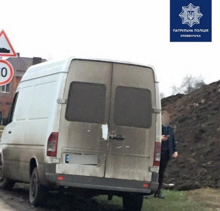 """На Полтавщині водій мікроавтобуса """"розсі…"""