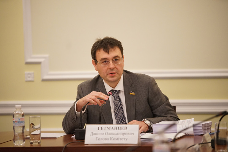 Комитет Рады рекомендует принять закон о…