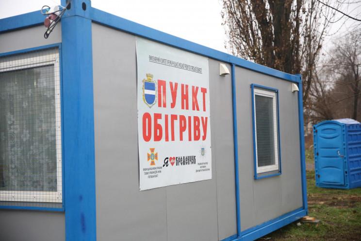 У Кременчуці на Полтавщині майже 800 люд…