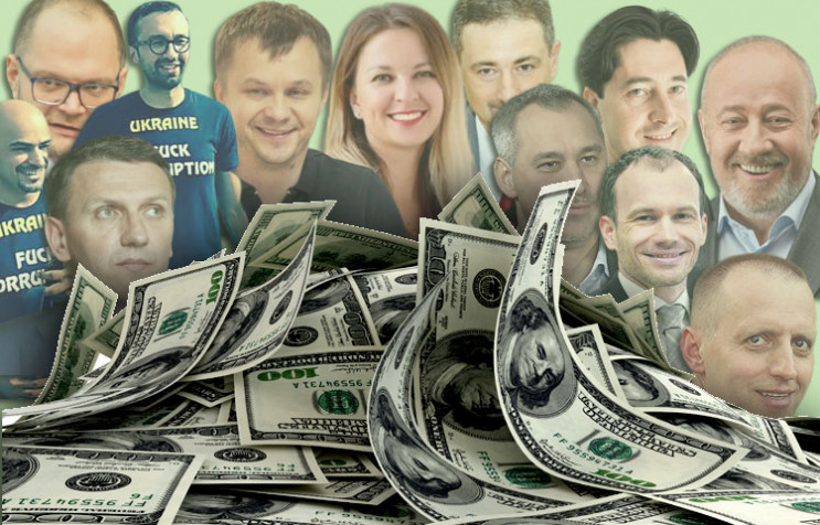 Дорогие наши: Как выросли зарплаты украи…