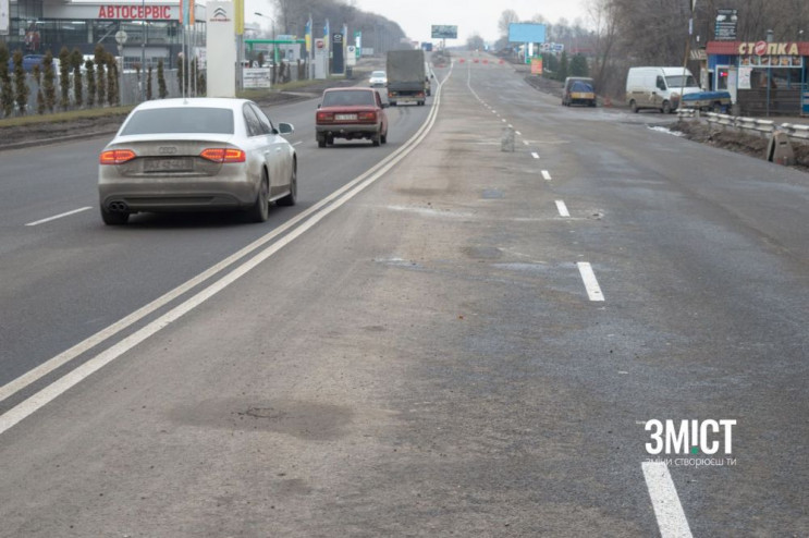У Полтаві відкрили для руху відремонтова…