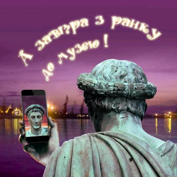Одеський історико-краєзнавчий музей запр…