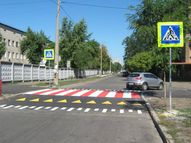 Много ДТП: Харьковчанин просит обезопаси…