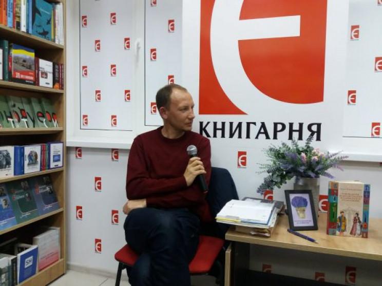 У Кропивницькому презентують книгу про У…
