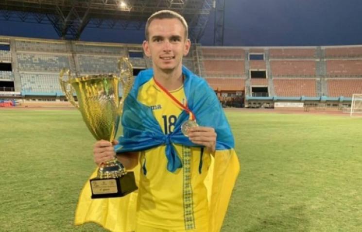 Зеленський призначив стипендію футболіст…